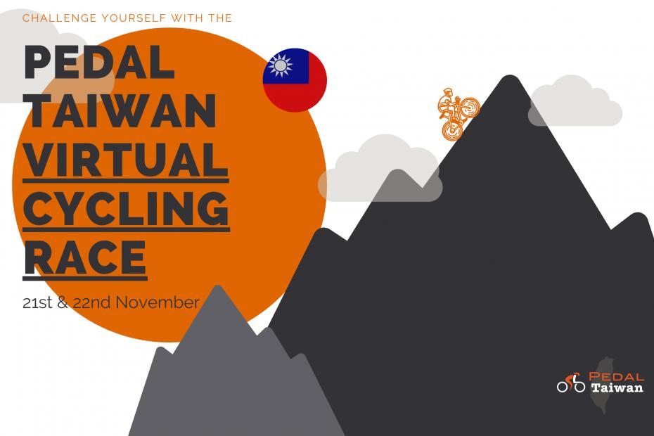 Pedal Taiwan Virtual cycling race flyer